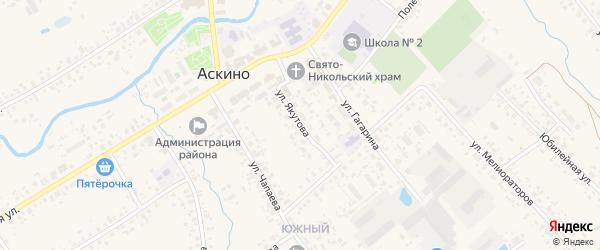 Улица Якутова на карте села Аскино с номерами домов