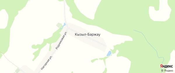 Карта деревни Кызыла-Баржау в Башкортостане с улицами и номерами домов