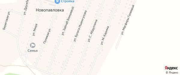 Улица С.Абдуллина на карте села Новопавловки с номерами домов