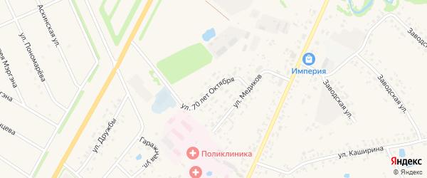 Улица 70 лет Октября на карте села Аскино с номерами домов