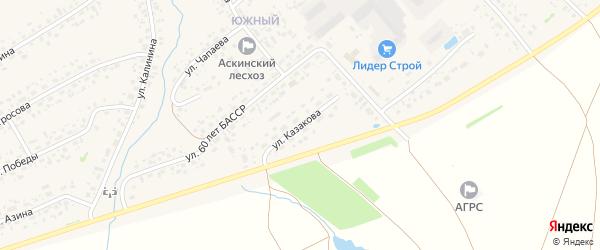 Улица Казакова на карте села Аскино с номерами домов