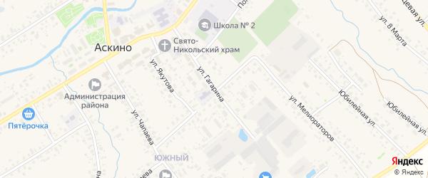 Улица Гагарина на карте села Аскино с номерами домов