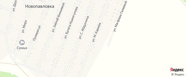 Улица М.Карима на карте села Новопавловки с номерами домов
