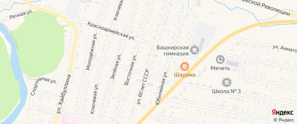 Улица 60 лет СССР на карте села Исянгулово с номерами домов