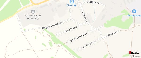 Улица 8 Марта на карте села Мраково с номерами домов