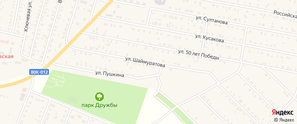 Улица Шаймуратова на карте села Исянгулово с номерами домов