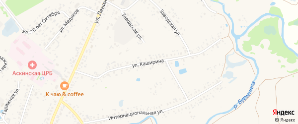 Улица Каширина на карте села Аскино с номерами домов