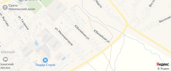 Юбилейная улица на карте села Аскино с номерами домов