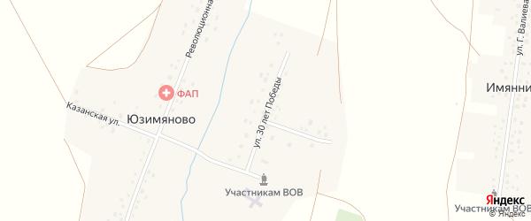 Улица 30 лет Победы на карте деревни Юзимяново с номерами домов
