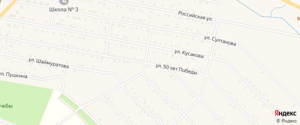 Улица 50 лет Победы на карте села Исянгулово с номерами домов