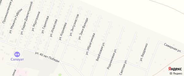 Улица Ибрагимова на карте села Исянгулово с номерами домов