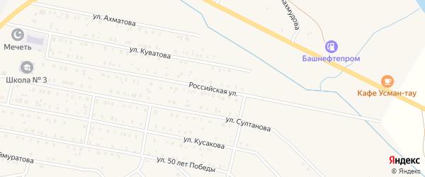 Российская улица на карте села Исянгулово с номерами домов