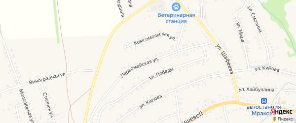 Первомайская улица на карте села Мраково с номерами домов