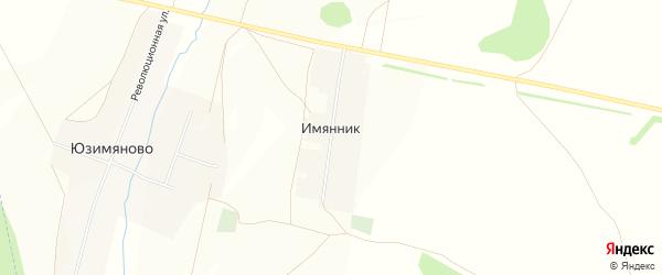 Карта деревни Имянника в Башкортостане с улицами и номерами домов