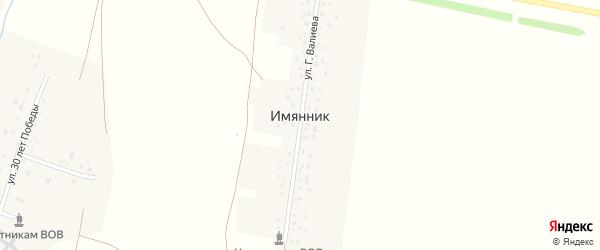 Улица Гайфуллы Валиева на карте деревни Имянника с номерами домов