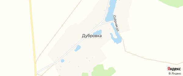 Озерная улица на карте деревни Дубровки с номерами домов