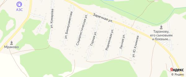 Горная улица на карте села Мраково с номерами домов