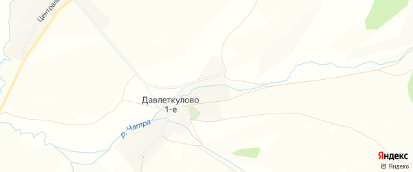 Карта деревни Давлеткулова 1-е в Башкортостане с улицами и номерами домов