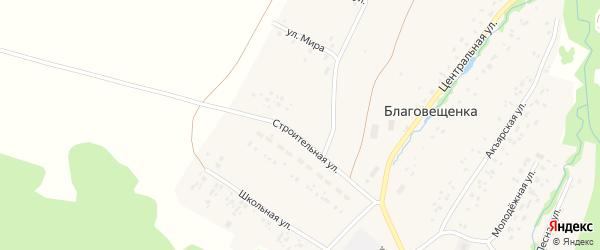 Строительная улица на карте села Благовещенки с номерами домов