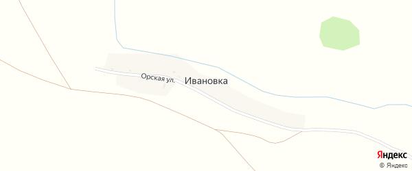Орская улица на карте деревни Ивановки с номерами домов