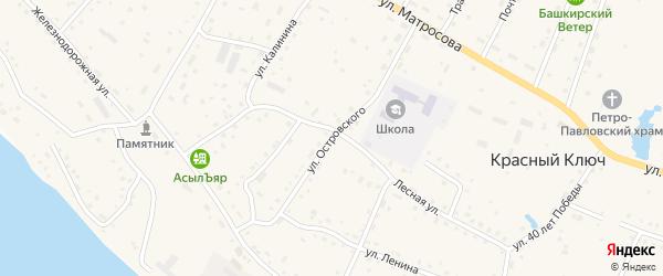 Улица Островского на карте села Красного Ключа с номерами домов