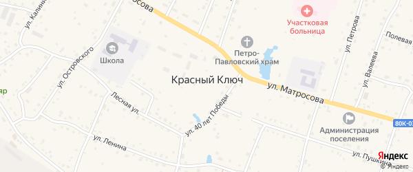 Переулок Островского на карте села Красного Ключа с номерами домов