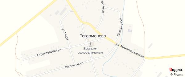 Центральная улица на карте деревни Тегерменево с номерами домов