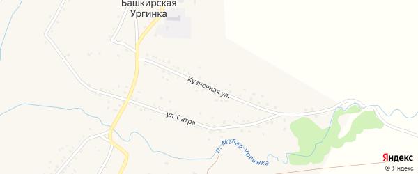Кузнечная улица на карте деревни Башкирской Ургинки с номерами домов