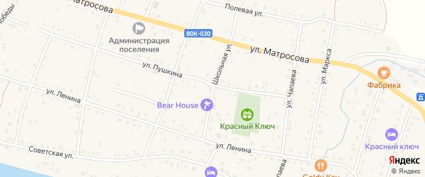 Школьная улица на карте села Красного Ключа с номерами домов