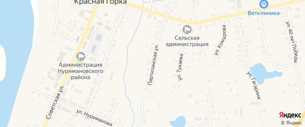 Партизанская улица на карте села Красной Горки с номерами домов