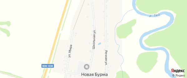 Школьная улица на карте села Новой Бурмы с номерами домов