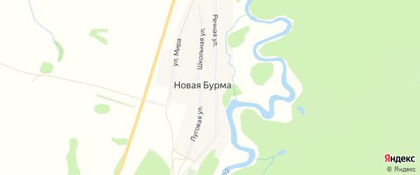 Карта села Новой Бурмы в Башкортостане с улицами и номерами домов