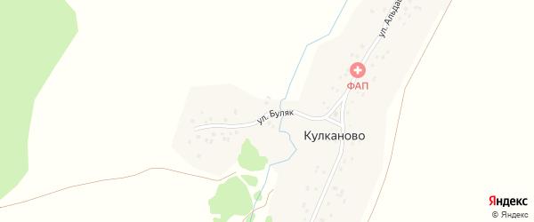 Улица Буляк на карте деревни Кулканово с номерами домов