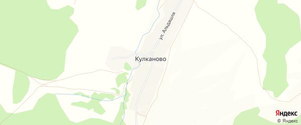 Карта деревни Кулканово в Башкортостане с улицами и номерами домов