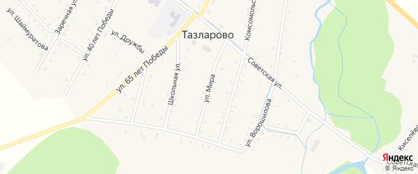 Улица Мира на карте села Тазларово с номерами домов