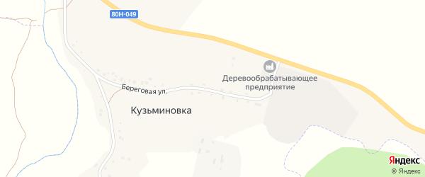 Дорожная улица на карте деревни Кузьминовки с номерами домов