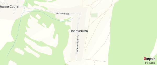 Карта деревни Новочишмы в Башкортостане с улицами и номерами домов