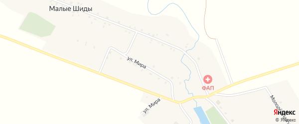 Улица Мира на карте деревни Малые Шиды с номерами домов