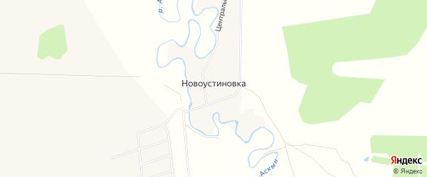 Карта деревни Новоустиновки в Башкортостане с улицами и номерами домов