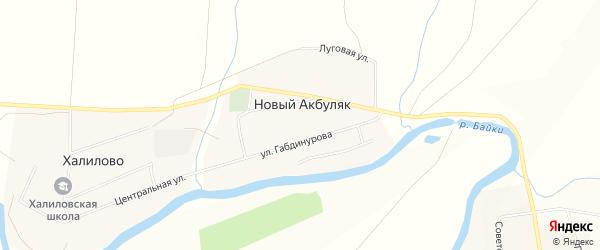 Карта деревни Нового Акбуляка в Башкортостане с улицами и номерами домов