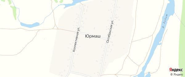Коллективная улица на карте деревни Юрмаша с номерами домов