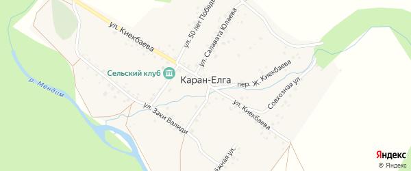 Улица З.Валиди на карте деревни Карана-Елги с номерами домов