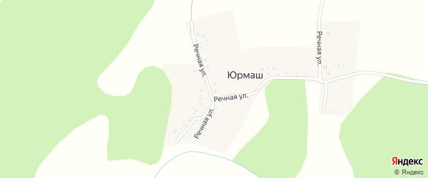 Речная улица на карте деревни Юрмаша с номерами домов