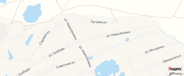 Улица Новоселовка на карте села Кудеевского с номерами домов