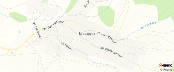 Карта села Коварды в Башкортостане с улицами и номерами домов