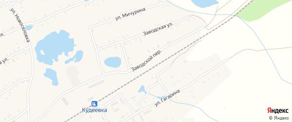 Заводской переулок на карте села Кудеевского с номерами домов