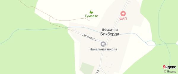 Лесная улица на карте деревни Верхней Бикберды с номерами домов