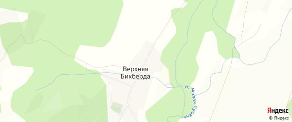 Карта деревни Верхней Бикберды в Башкортостане с улицами и номерами домов