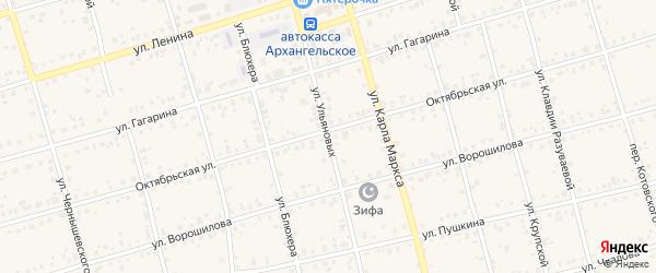 Улица Ульяновых на карте Архангельского села с номерами домов