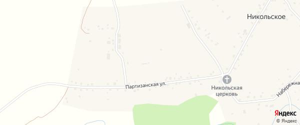 Партизанская улица на карте Никольского села с номерами домов